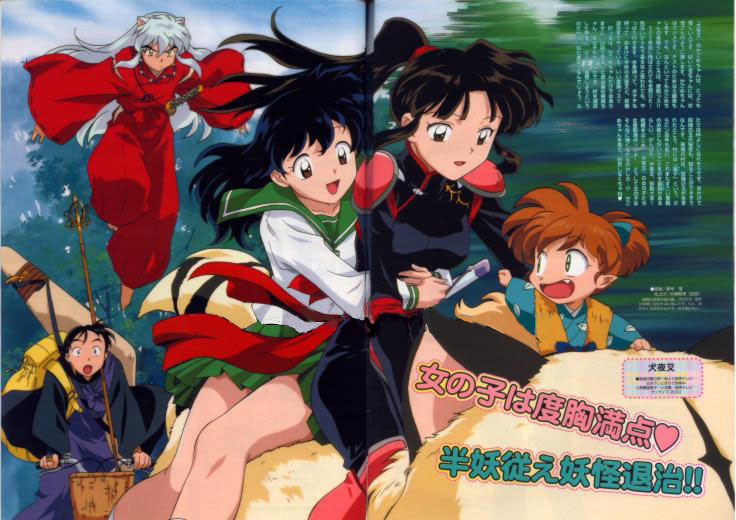Inuyasha's group
